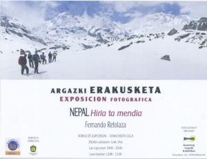 Fernando Retolazaren argazki erakusketa / Exposición fotográfica de Fernando Retolaza